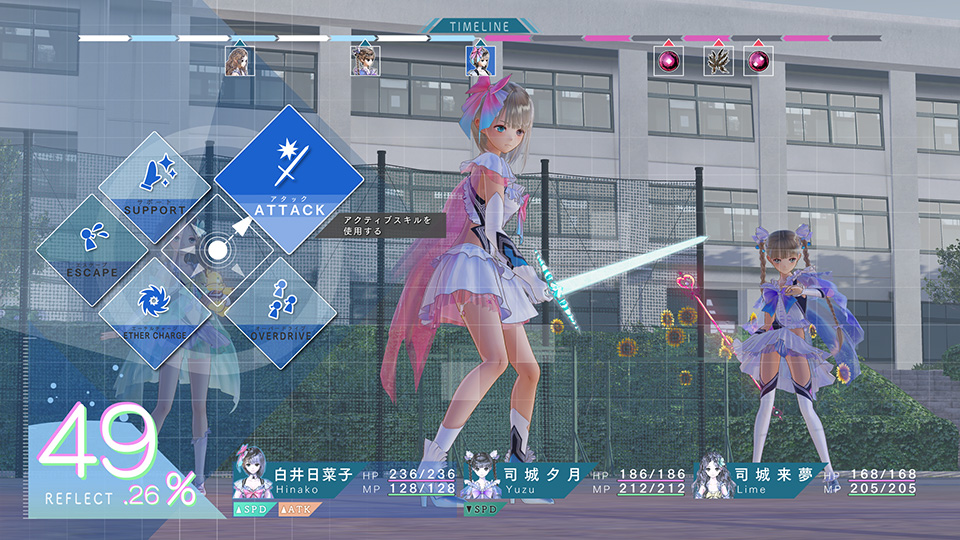 Blue Reflection Timeline