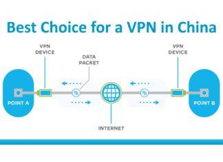 Best Chinese VPN